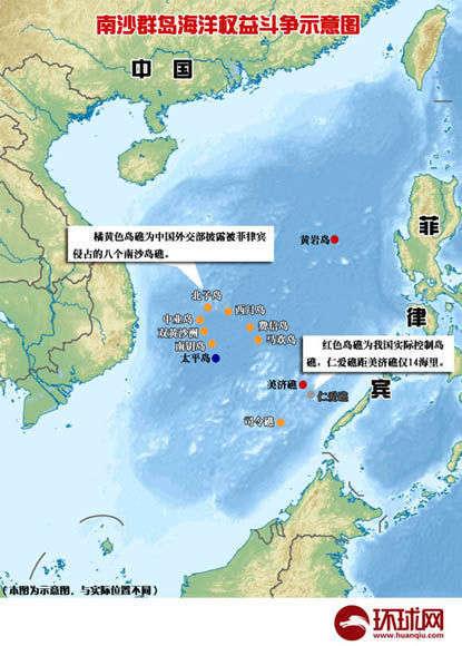资料图:中国在南沙群岛实际控制岛礁示意图.图片