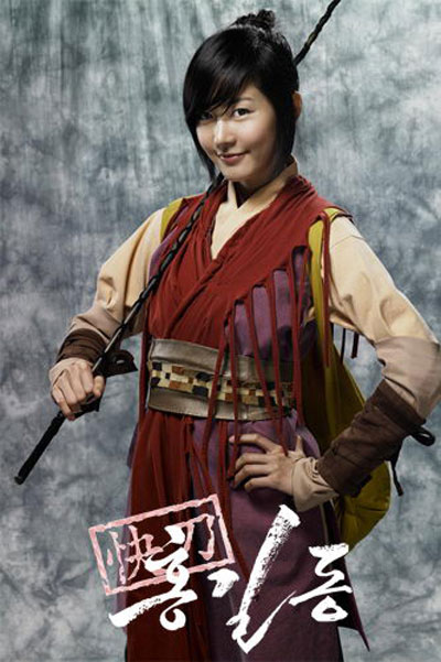 成宥利古装作品《快刀洪吉童》《千年之爱》