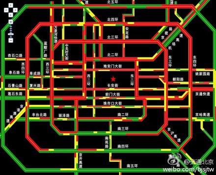 8日傍晚,北京全路网严重拥堵。(来源:新浪微博)