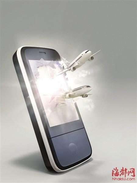 360手机防盗软件 有效保护机主信息(图)