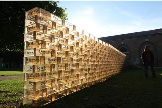 首位湘籍艺术家参加威尼斯国际艺术双年展(组图)