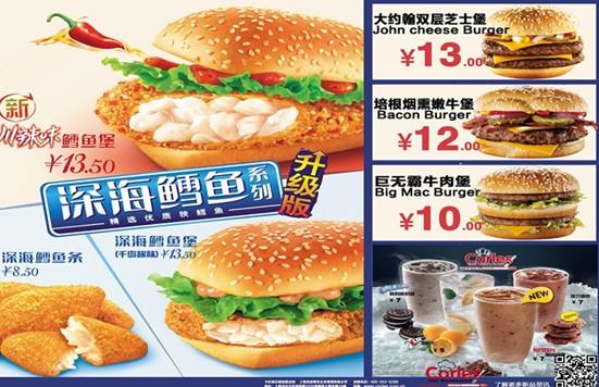 西式快餐减盟好项目 卡乐滋汉堡品牌图片