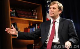 美国驻俄罗斯大使迈克尔・麦克福尔