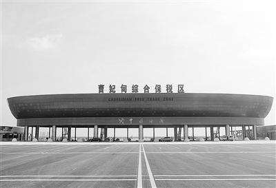 截至2013年1月10日_曹妃甸:十年打基础产业聚平台(组图)-搜狐滚动