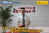 大兴上海大众赖俊英:追求完美的汽车服务