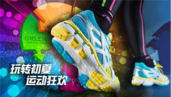 tiger(鬼冢虎),能进一步丰富名鞋库产品线