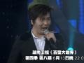 """《百变大咖秀》20130613预告 """"大白婶""""组合搞怪献唱"""