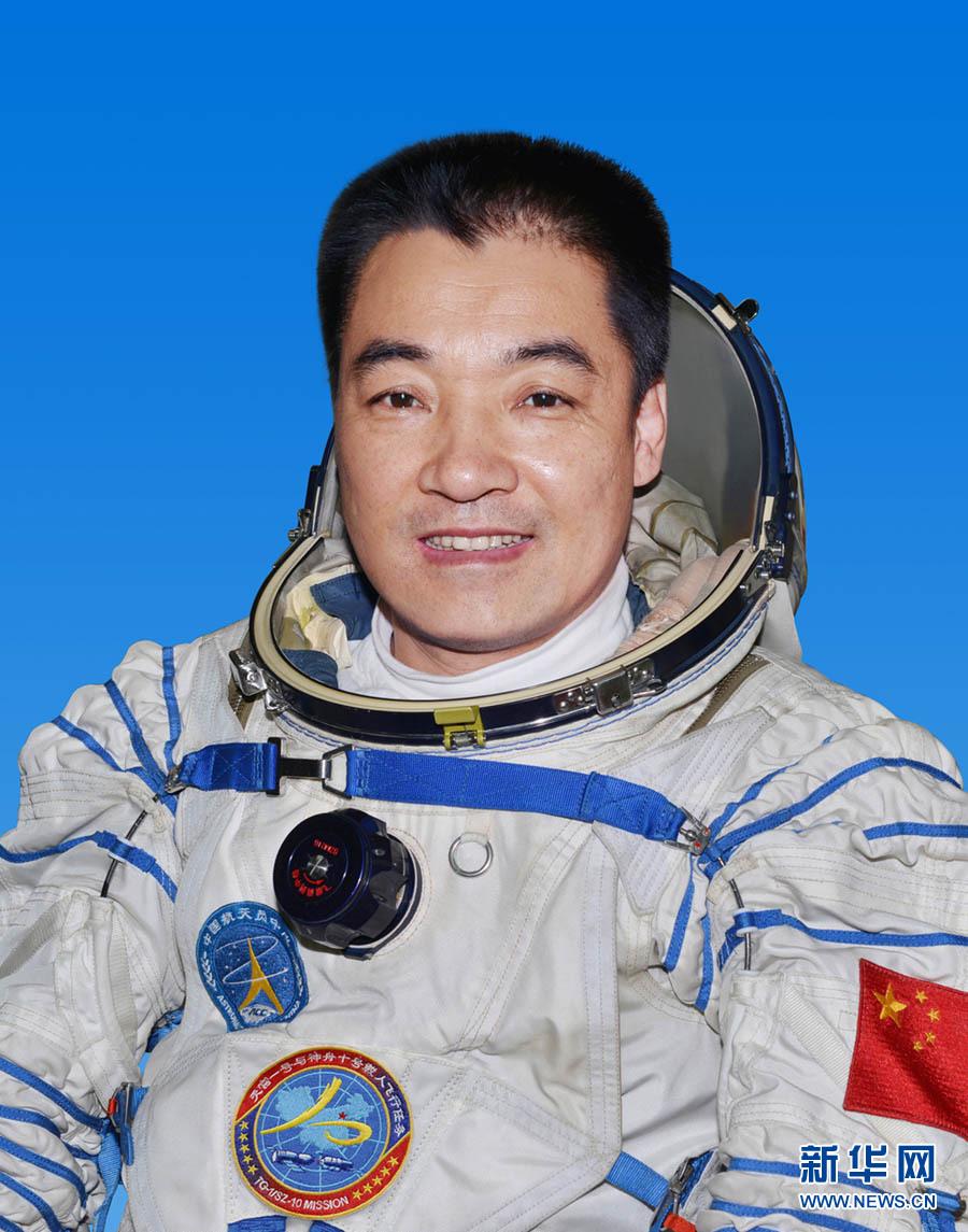 高清图:神十航天员:聂海胜,张晓光,王亚平