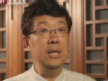 中医国粹(一)推拿震法