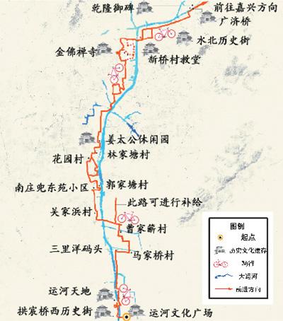 北京火车站 手绘图