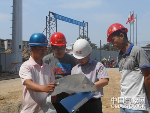 许昌:开展汛期在建工程防雷安全检查
