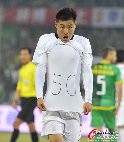 武磊(8球):中国的马拉多纳