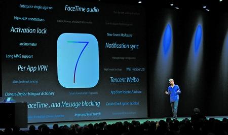 苹果发布新版移动操作系统iOS7 被指颠覆性不