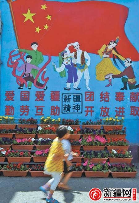 新疆民族大团结画_墙画美化巷道(图)-搜狐滚动