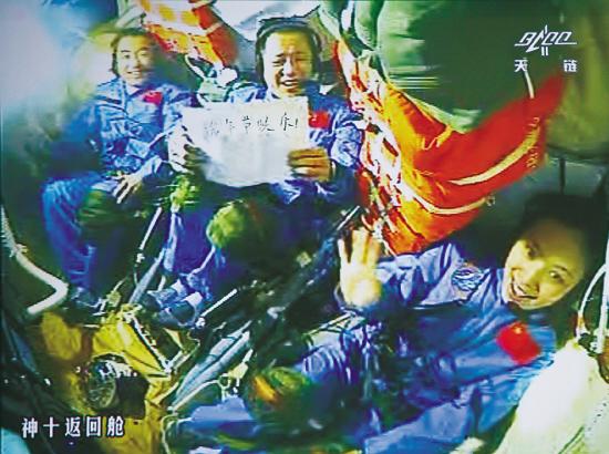 12日是中华民族传统节日端午节