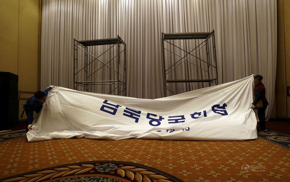 朝鲜突然取消与韩国会谈因不满韩方代表级别/图