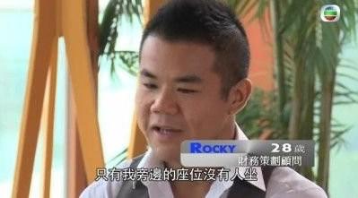 选手rocky。