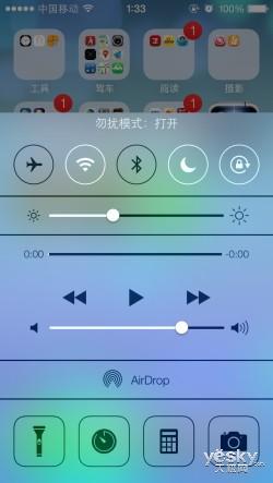 苹果iOS 7加入控制中心操控设计-iOS 7究竟颠覆了谁 创新智能体验另