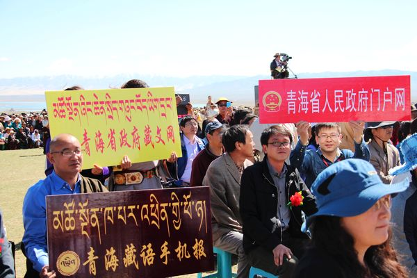 青海新闻网讯 (本网记者 刘志强 摄影 报道)6月11日,青海藏语广播