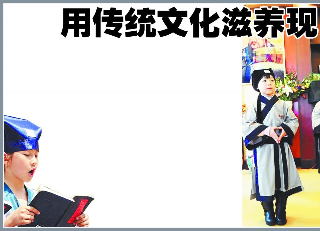 生活资讯_用传统文化滋养现代生活(图)