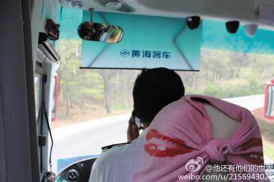 公交司机开车途中发微信 网友吐槽建议禁用手机