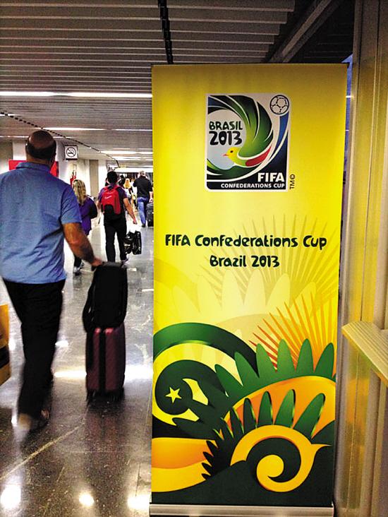 巴西人对联合会杯不感冒 宣传海报半天只见一张