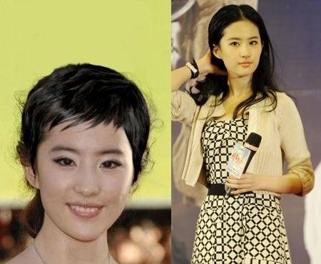 神仙姐姐刘亦菲也有发型出错的时候,刘海太奇怪了。