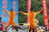 图文:CRC揭幕战发车仪式 邓晓文参加发车仪式