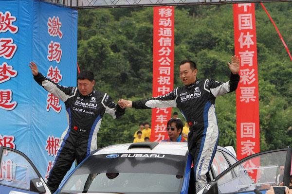 图文:CRC揭幕战发车仪式 李微与领航姜伟涛