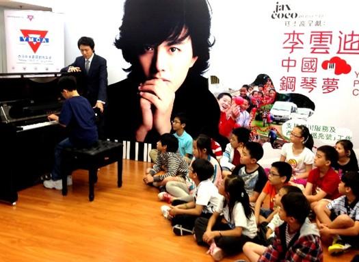 李云迪指导孩子弹钢琴