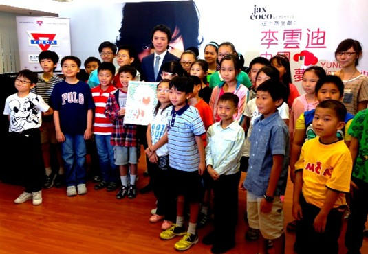 李云迪和孩子们