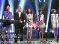 《中国最强音片花》墨绿森林《只爱陌生人》