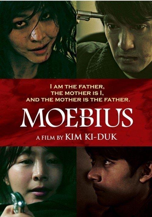 日本父女乱伦的黄色电影_金基德导演新片在韩限制上映 发文请求调整分级