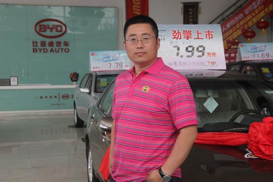 沈阳中招比亚迪总经理焦志刚先生