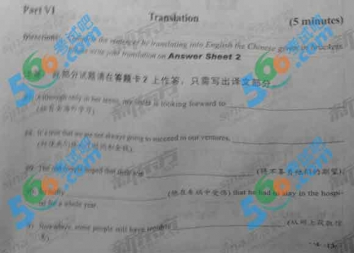 考试吧:2013年6月英语四级考试真题(卷一)