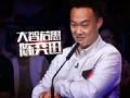 《中国最强音片花》冠军组第三战宣传片