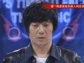 《中国最强音片花》X房间曾一鸣逆袭成功真人秀实录