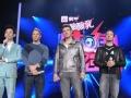 《中国最强音片花》后街男孩亮相助阵最强音献唱经典