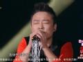 《中国最强音片花》曾一鸣《不爱》唱哭水哥