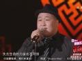 《中国最强音片花》尹熙水《我只在乎你》