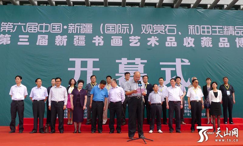 第六届中国新疆观赏石,和田玉精品博览会开幕(组图)