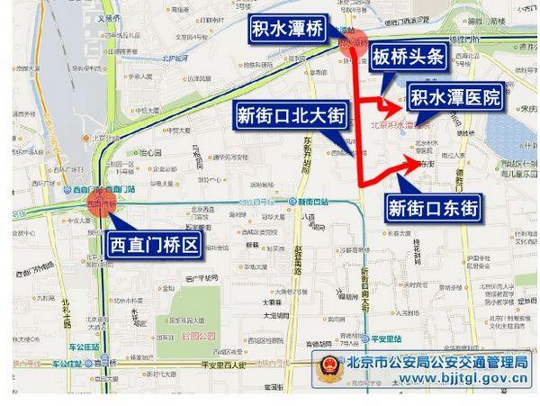 不是北京的医保,可以在北京积水潭医院住院报...   汇财吧...