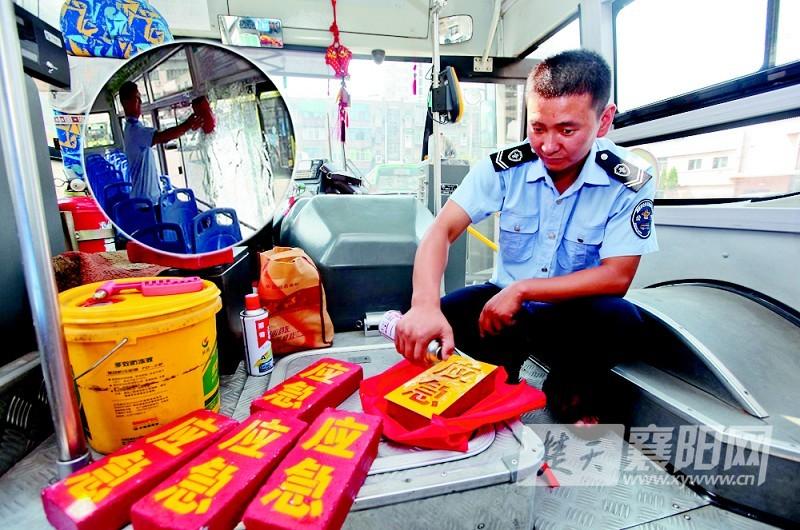 本报讯(记者 焦晓霜 通讯员 余昆 赵明星)公交车上的安全锤一年丢千余把,近日,市公交总公司打算将用红砖代替,既保证应急,又避免被盗。