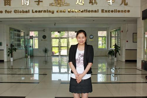 枫叶国际学校优秀教师图片