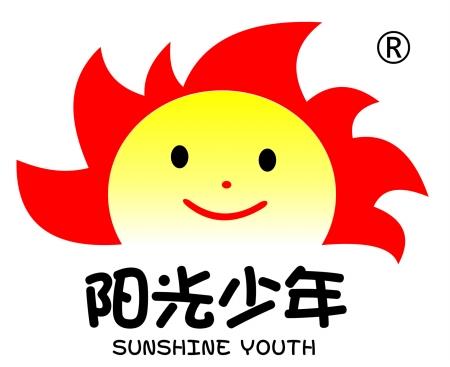 自2002年阳光少年在河南首次登场以来,至今已有12个年头。在这12年里,阳光少年已经陪伴10万名孩子一起成长。目前,已经有几千名营员成功考上大学。