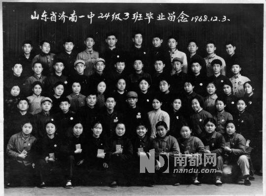 刘伯勤所在班级1968年12月拍摄的毕业照。图中最后一排右三为刘伯勤、右六是张念泉;前二排左二为鲍德昌、左四为班主任许俊源;前四排右五为曹广滨,左二为李刚。刘伯勤供图。