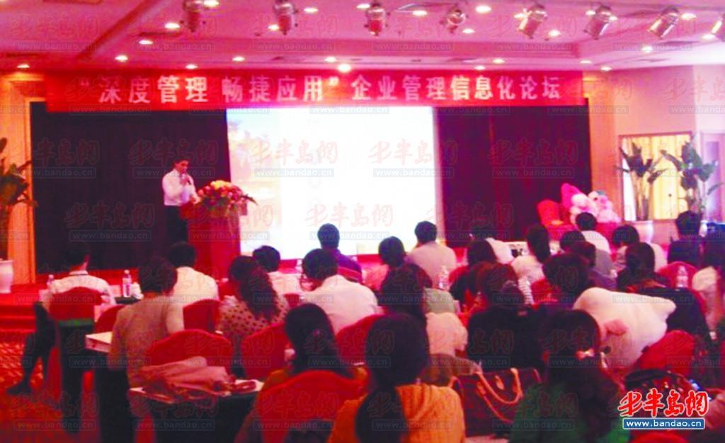 位于胶州市胶西工业园的青岛张氏集团,主要生产中高档汽车气弹簧用