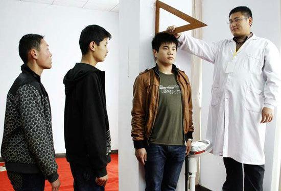 本人男 身高175 体重79kg 腰围是27 谁能帮我测下体脂