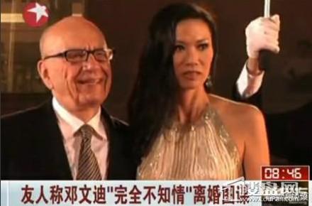 邓文迪挺身救夫视频_邓文迪对离婚不知情 离婚内幕频频被曝(组图)-搜狐苏州