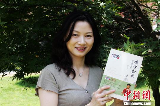 杨雨手捧自己的新书。